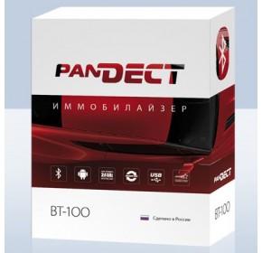 Иммобилайзер PanDECT BT-100 (DXL-0001)