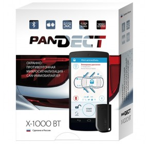 Односторонняя сигнализация PanDECT X-1000BT (DXL-0110L )