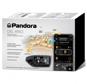 Pandora DXL-4950 UA
