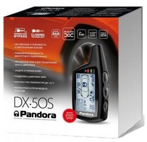 Pandora DX-50S UA