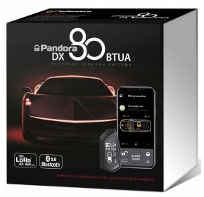Pandora DX80BTUA